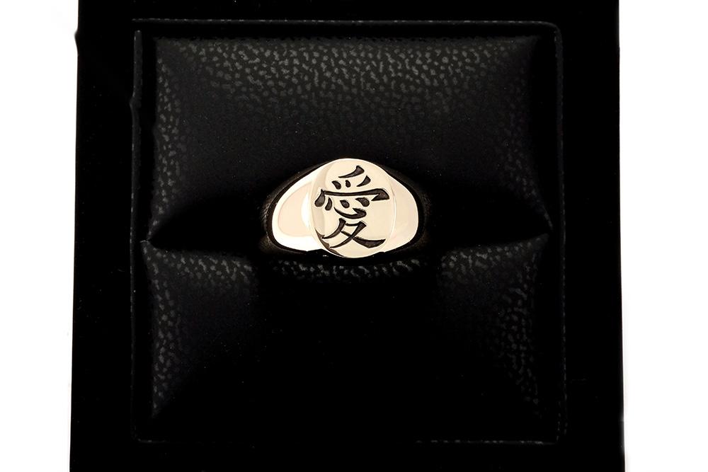 Chevalière Kanji - Or blanc et gravure 5